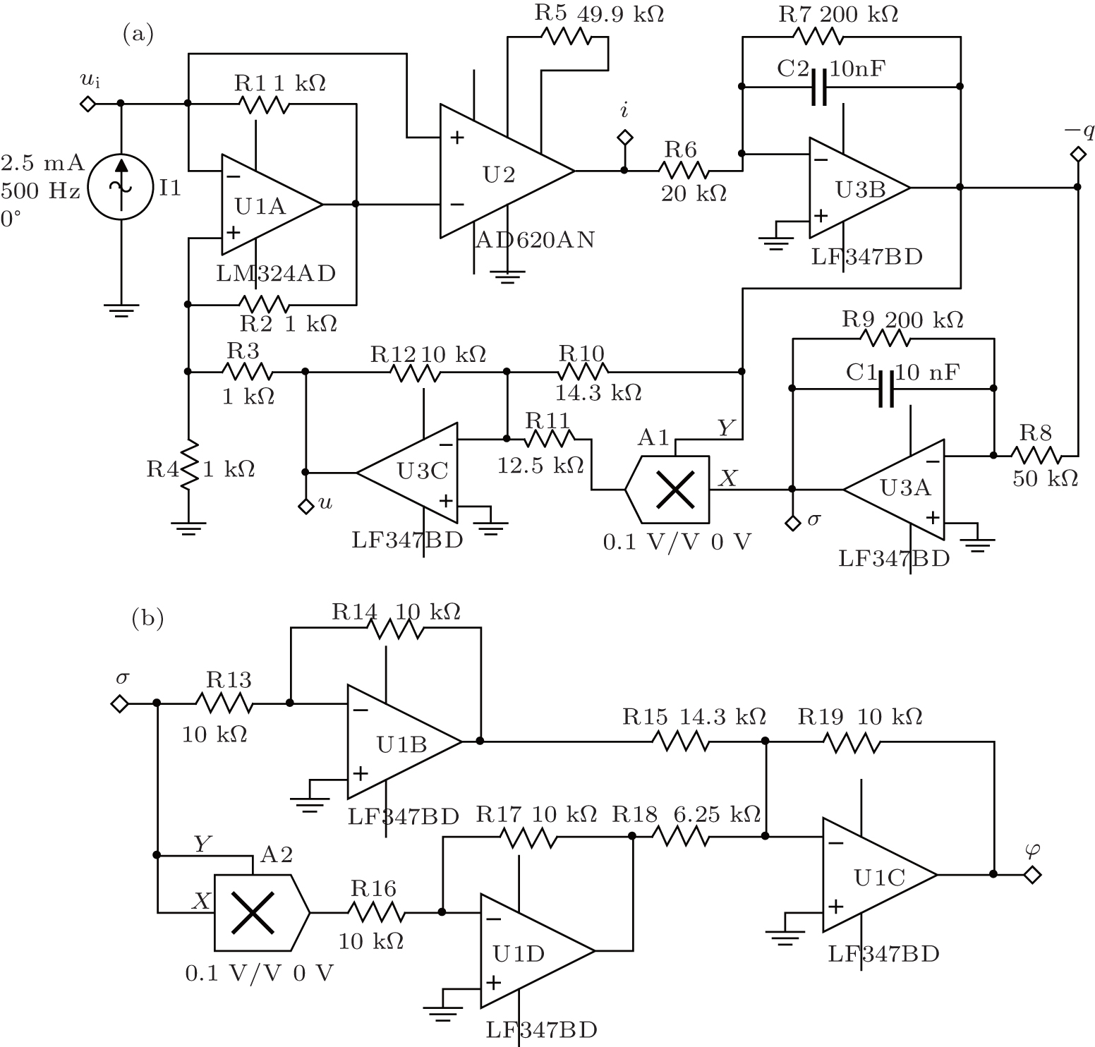 Memcapacitor Model And Its Application In A Chaotic Oscillator Circuit Diagram U View Download New Window